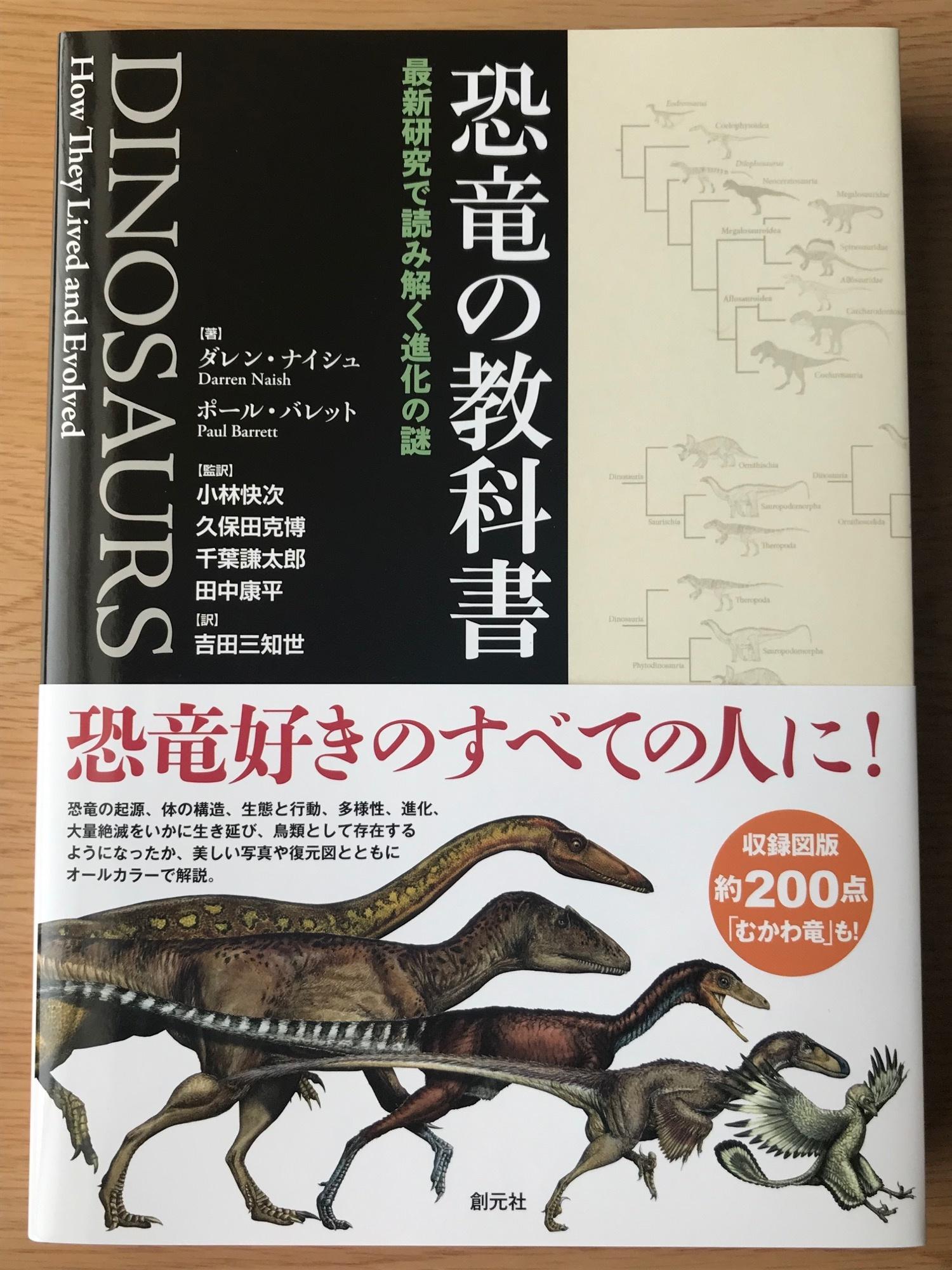 岡山 大学 教科書 古本